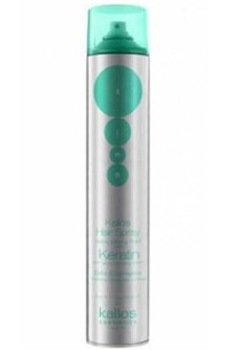 KALLOS KJMN Keratin Hair Spray Extra Strong 750ml - lak na vlasy s keratinem